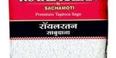 ROYALRATAN-Premium-Sabudana-Consumer-Packs-1Kg-500-gms-and-200-gms-2